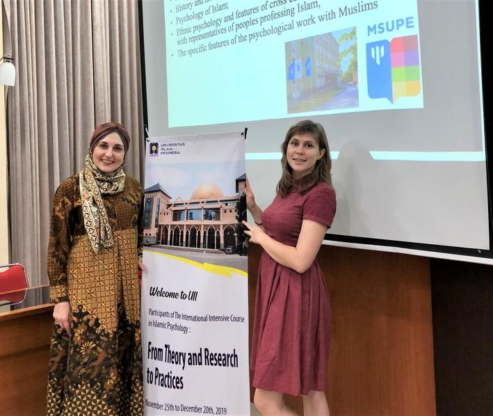 Сетевой межвузовский научный семинар по этнопсихологии