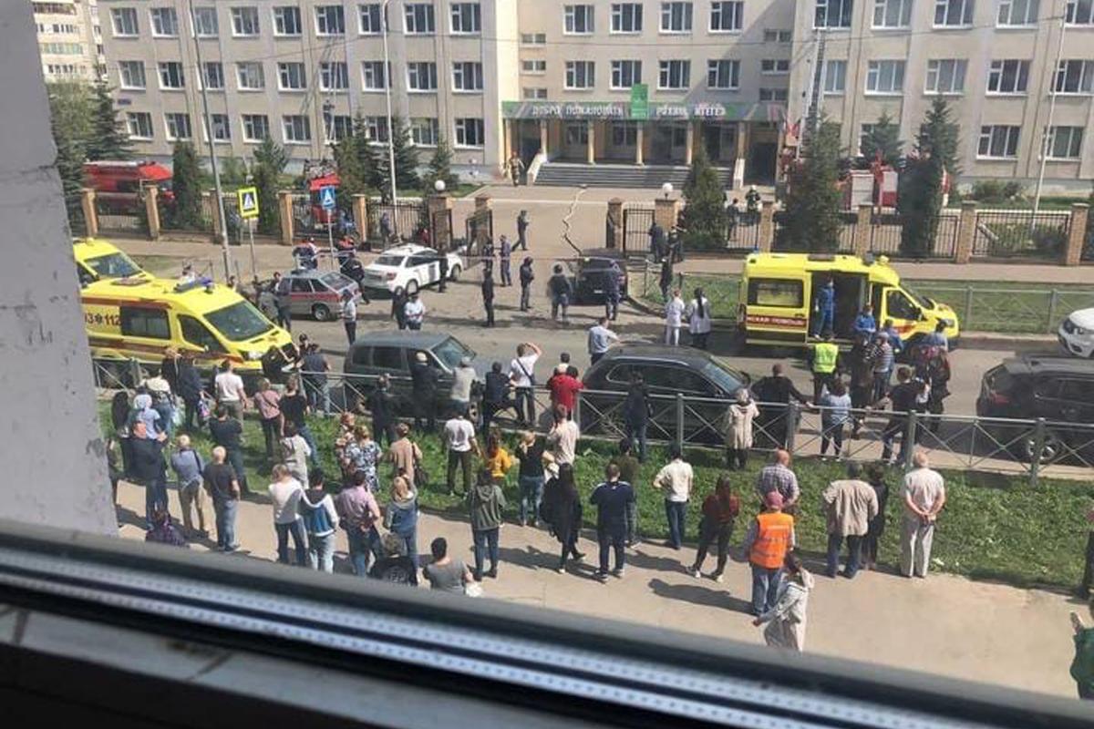 Психологи МГППУ вылетели в Казань для организации экстренной психологической помощи